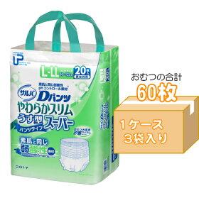 白十字PUサルバやわらかスリムL-LL20枚(1袋単位販売)