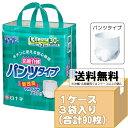 白十字 応援介護 パンツタイプ(L-LLサイズ)(市販用)(ケース:30枚×3袋)【大人用 紙おむつ 大人用 紙パンツ 介…