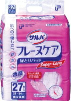 1袋白十字sarubafurenukeasuparongu(27张装)[失禁用品][成人用纸尿布]