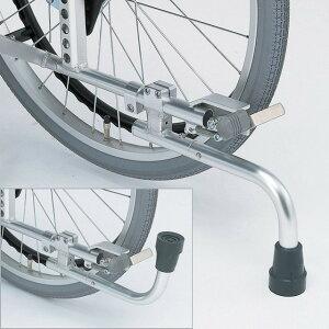 日進医療器[専用]回転式転倒防止装置付き足踏みブレーキ ※部品購入不可