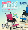 日進医療器製NAH-L7α (軽7)介助用車椅子アルミ製