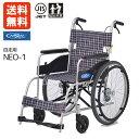 一流メーカー 日進医療器 自走用車椅子『NEO-1』ノーパンクタイヤ 軽量12.7kg 福祉用具JIS 【車椅子 軽量 折り畳み】…