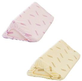 【エンゼル】1312-50洗えるフィット三角柱クッション2(本体、カバー付き)【介護用品 クッション】【床ずれ予防】【体位変換】