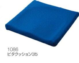 日本ジェル製ピタ・シートクッション35(カバー付:通気タイプ)pita