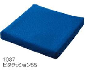 日本ジェル製ピタ・シートクッション55(カバー付:通気タイプ)