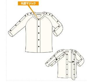 [ No.7 ]コベス・ワンタッチ肌着 前開きシャツ 両肩腕開き7分袖:紳士:MサイズorLサイズ