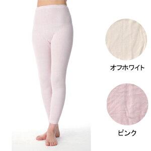 コベス (神戸生絲) シルクノイル肌着 婦人スラックス下