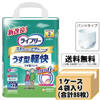 Unicharm life Lee thin light underwear (medium size) (for the marketing) (thin underwear) (case, entering 22 pieces of *4 bag) [incontinence article] [diaper for adults] [diaper for a paper diaper, adult]