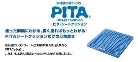 https://image.rakuten.co.jp/himawari-kaigo/cabinet/2014pita-ad2.jpg