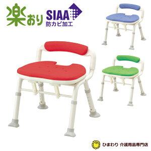 【介護用 風呂椅子】 安寿コンパクト折りたたみシャワーベンチ IC(円背サポートタイプ) 《入浴用品》