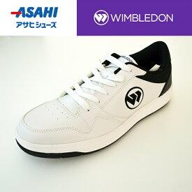 アサヒシューズ ウィンブルドン 037 ホワイト/ブラック スニーカー 3E KF79503両足 (サイズ:21.0 〜 28.0cm)WIMBLEDON