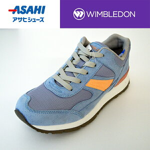 アサヒシューズ ウィンブルドン L041 サックス スニーカー 3E KF79546両足 (サイズ:22.5 〜 25.0cm)WIMBLEDON