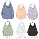 フットマーク うきうきシャツ エプロン 403785