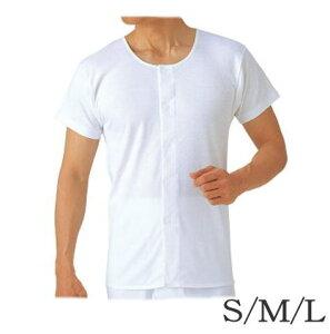 グンゼ HW6319 半袖前開き ワンタッチテープシャツ 《紳士用》白 M/Lサイズ[肌着 メンズ mens ホワイト]