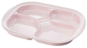 メラミン仕切り皿 [カラー:ピンク]お椀・お皿・プレート(食事用品・生活支援・介護予防用品)[フォーライフメディカル]