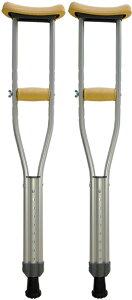 ひまわりアルミ製松葉杖 雨にも負けず 標準タイプ 2本組| 当店在庫品 歩行補助 リハビリ |