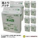 ひまわり にっこり緑茶パッド (2回吸収) ケース(合計300枚入[30枚×10袋])  大人用 紙おむつ 介護用紙オムツ 尿とり…