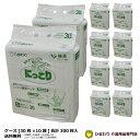 ☆あす楽選択可能 ひまわり にっこり緑茶パッドケース(合計300枚入[30枚×10袋])[約2回分吸収]|大人用 紙おむつ 介護…