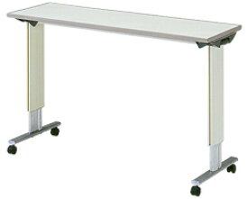 【介護ベッド用】パラマウントベッド製テーブル移動ロック機能なしオーバーベッドテーブル(色:アイボリー)【お役立ちグッズ睡眠】KF-832