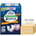 アテント 尿とりパッド 大王製紙紙パンツにつける尿とりパッド4回吸収(市販用)ケース(24枚×6袋入)【大人用 紙お…