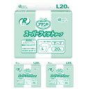 アテント Rケア スーパーフィットテープLサイズ ケース(20枚×3袋:合計60枚)【テープ止めタイプ テープタイプ 大人…