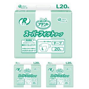 アテント Rケア スーパーフィットテープLサイズ ケース(20枚×3袋:合計60枚)テープ止めタイプ テープタイプ 大人用オムツ 大人用紙おむつ 大人用 紙オムツ 紙おむつ 大人用 おむつ 大人 介
