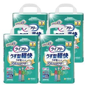 【広告の品】ユニチャームライフリーうす型軽快パンツ(Mサイズ)(市販用)(ケース;22枚×4袋入り)(パンツうす型)