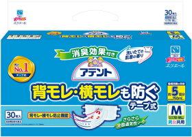 大王製紙アテント消臭効果付きテープ式背モレ・横モレも防ぐ(M/L/各サイズ)(市販用)(1袋)(テープ止め)
