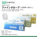 【プラスチック手袋 プラスチックグローブ】 トキワTC ファイングローブ(Fine Gloves)プラスチック手袋パウダーフリー(1箱:100枚入り)(販売価格...