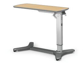 【介護ベッド用】パラマウントベッド製ガススプリング式ベッドサイドテーブル(KF-1954)《カラー:ビーチ》【お役立ちグッズ睡眠】パラマウントベッド