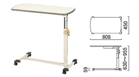 パラマウントベッド製ノブボルト調節式ベッドサイドテーブル(KF-282)パラマウントベッド