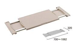 (介護ベッド用)パラマウントベッド製アジャストテーブル(91cm幅)(KQ-090)【お役立ちグッズ睡眠】