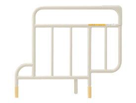 パラマウントベッド製ベッドサイドレール 全長59・全高50.3cm*1本単位の販売です。型番KS-151Q