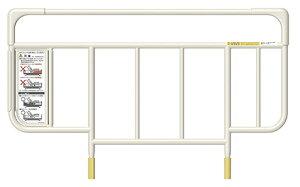 パラマウントベッド製ベッドサイドレール(長さ)82.7・(全高)50.3cm*1本単位の販売です。型番KS-191Q