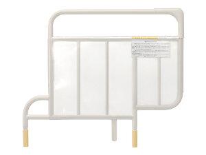 パラマウントベッド製クリアカバー付きベッドサイドレール(長さ)59cm×(全高)50.3cm*1本単位の販売です。型番KS-151QT
