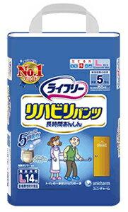【広告の品】ユニチャームライフリーリハビリパンツ(Lサイズ)(市販用)(1袋:14枚入り)(パンツリハビリ)