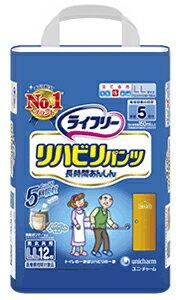 ユニチャームライフリーリハビリパンツ(LLサイズ)(市販用)(1袋:12枚入り)(パンツリハビリ)