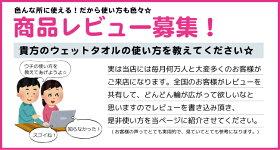 """ひまわり介護用ウェットタオル(やわらかホットタオル)大ケース(30枚×24袋)""""温めて使えます""""[介護用品][清拭][掃除][衛生用品]"""