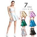 送料無料 新作 ダンス 衣装 ヒップホップ スカート 女性 無地 鮮やか オーロラ ホログラム ストレッチ fashion セクシ…