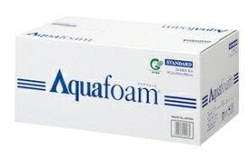 送料無料アクアフォームスタンダード20個 (20コ入り)【アクアフォーム】給水フォームオアシスと同じようにご利用いただけます送料無料 (ただしその他の商品とは同梱不可)【花資材】【花材】【フローラルフォーム】