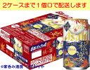 【アサヒ】クリアアサヒ 秋の宴 350ml×24本【期間限定】