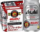 【アサヒ】スーパードライ がんばれ阪神タイガース缶 350ml×24本【2018年】
