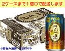 【アサヒ】オリオン 75BEER(ナゴビール) 350ml×24本【限定醸造】