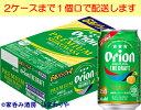 【アサヒ】オリオン ザ・ドラフト プレミアムシークヮーサー 350ml×24本【限定発売】