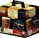 【キリン】2つのギネスウィンターギフト 330ml瓶×3本・330ml缶×2本+オリジナルグラスセット【限定発売】