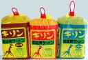【小笠原製粉】キリンラーメン 3色セット(醤油・しお・みそ6食詰×3)