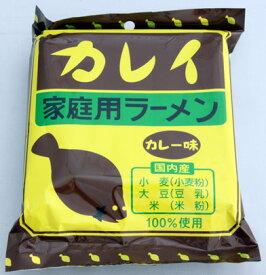 【小笠原製粉】カレイラーメン カレー1食詰