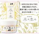 【白鶴】ライスビューティー 米の恵み 保湿クリーム 48g