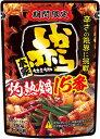 【イチビキ】赤から鍋スープ 15番 750g