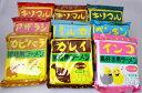 【小笠原製粉】キリマルラーメン(旧キリンラーメン) 豪華9種セット(各1食詰×9)